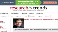 research&trends