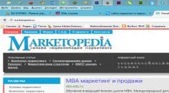 Marketopedia
