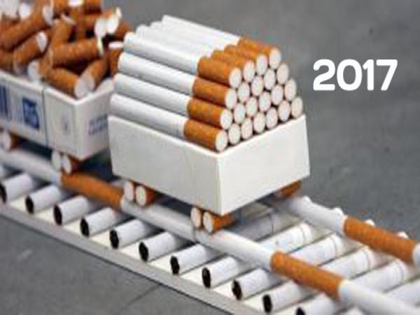 Обзор рынка сигарет в